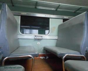 Bengawan-Train
